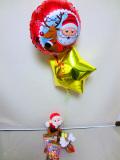 クリスマスバルーンギフト「お菓子付き サンタバルーン&バルーンアート」バルーン電報になります。