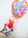 入学・卒園・七五三祝バルーンギフト 「送料無料HUGっと!プリキュア お祝バルーン」バルーン電報になります。