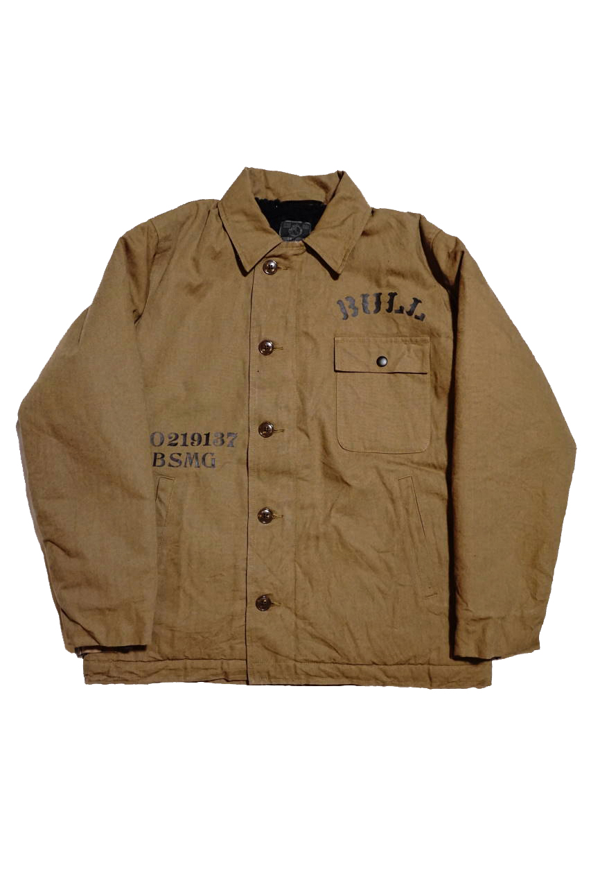 B.S.M.G. PMC - DUCK JACKET