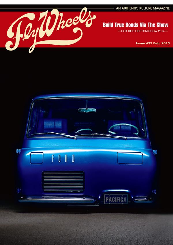 Fly Wheels Issue #33 Feb, 2015