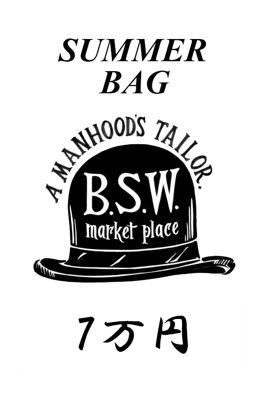 B.S.W. market place 2017 SUMMER BAG 7万円