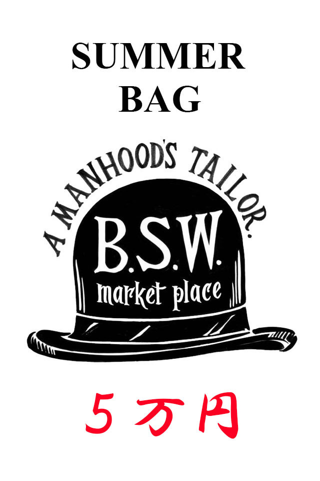 B.S.W. market place 2018 SUMMER BAG 5万円