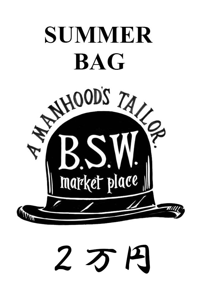 B.S.W. market place 2018 SUMMER BAG 2万円