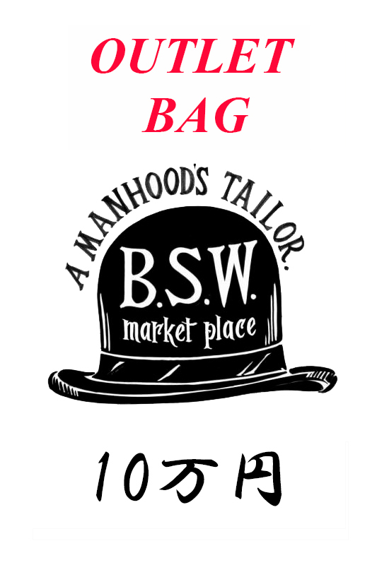 B.S.W. market place OUTLET BAG10万円