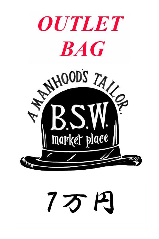 B.S.W. market place OUTLET BAG 7万円