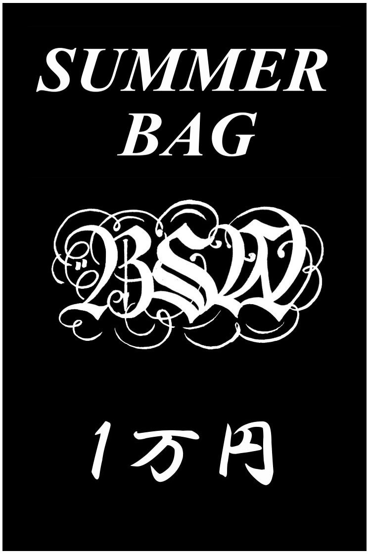 B.S.W. market place SUMMER BAG 1万円