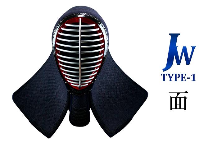 【日本剣道具製作所】 JW TYPE-1 面