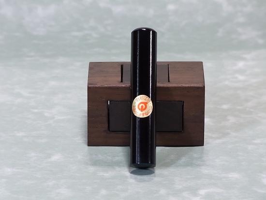 芯持ち黒水牛【手彫り】の認印、銀行印 【10.5mm丸】 【印鑑登録可能】です!