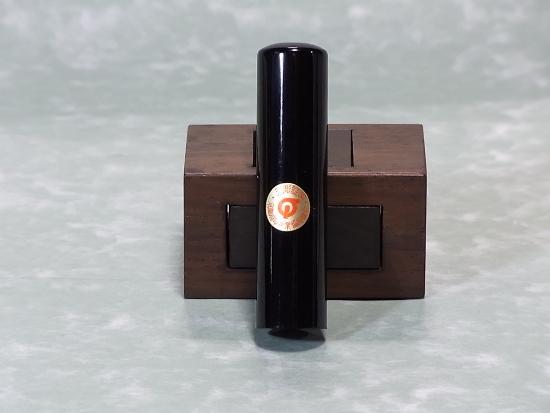 芯持ち黒水牛【手彫り】の認印、銀行印 【15mm丸】 【印鑑登録可能】です!