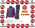 HUMMEL(ヒュンメル) URBAN-クロスアップジャケット&パンツ【在庫限り】-60%OFF