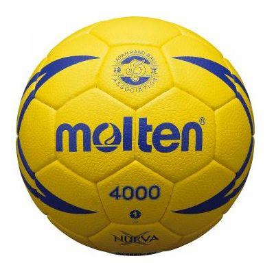 モルテン ハンドボール1号球 ヌエバX4000