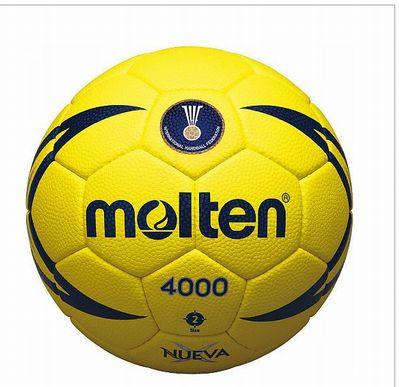 モルテン ハンドボール2号球 ヌエバX4000