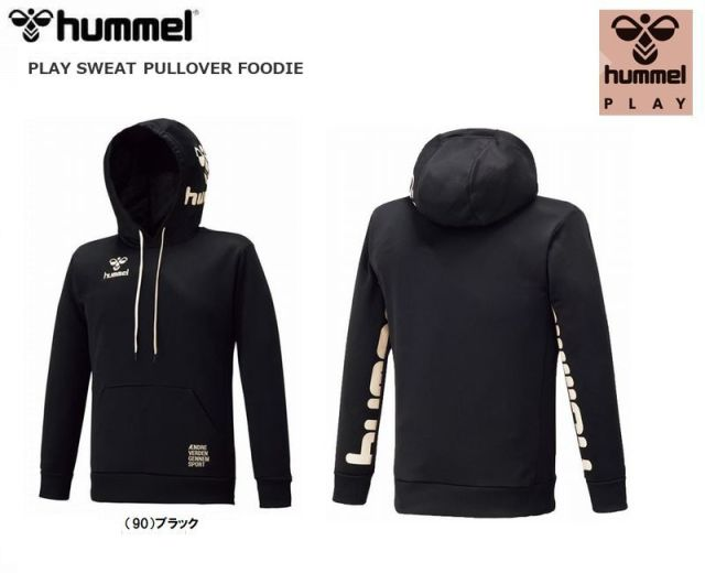 hummel PLAY SWEAT PULLOVER FOODIE