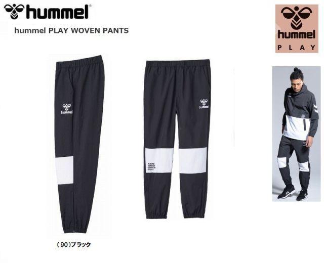 hummel PLAY WOVEN PANTS