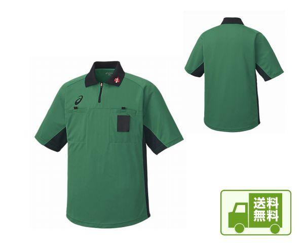 【送料無料!限定数量!!】レフリーシャツ(日本ハンドボール協会公認)