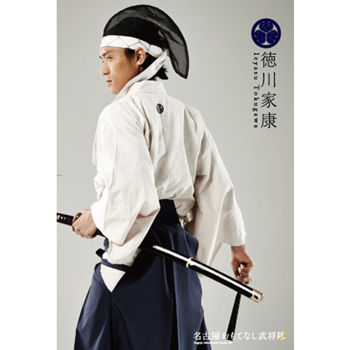 ポストカード「徳川家康」(2014年度夏バージョン)