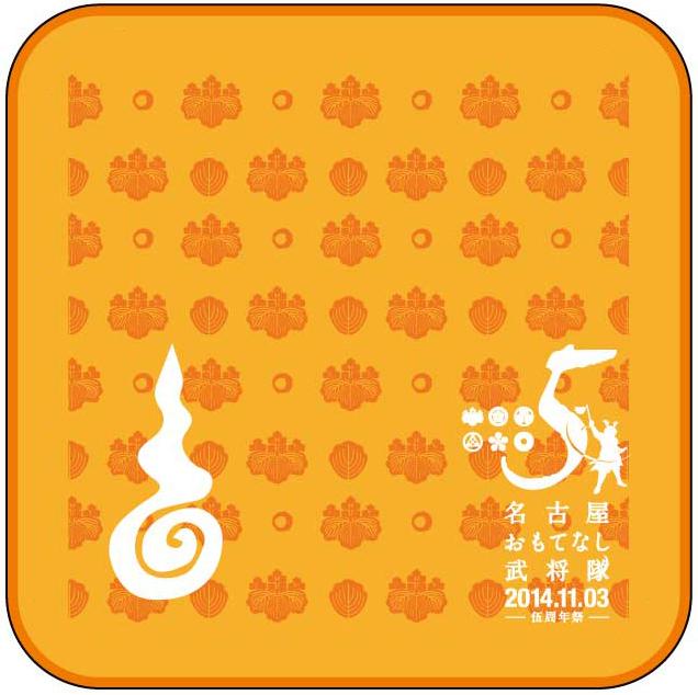 伍周年祭記念タオル(秀吉)