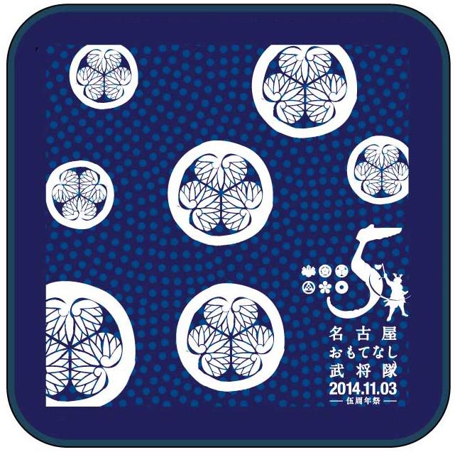 伍周年祭記念タオル(家康)
