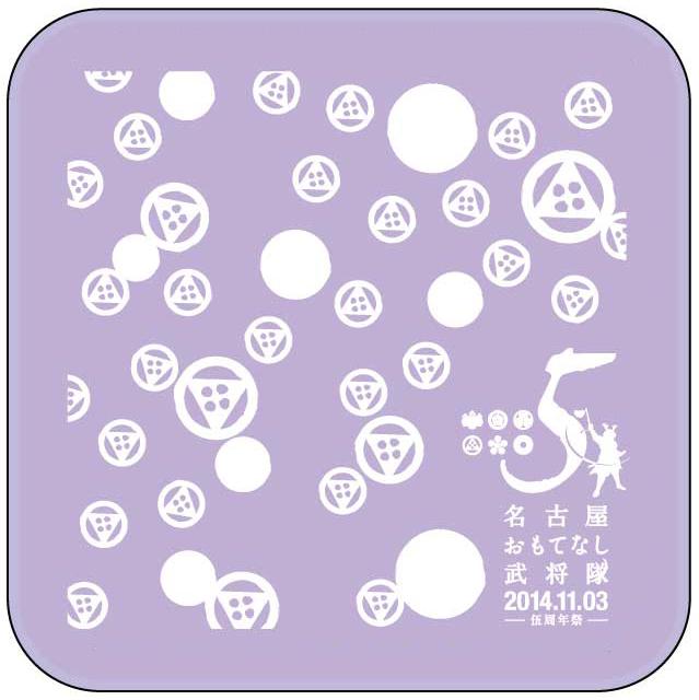伍周年祭記念タオル(なつ)