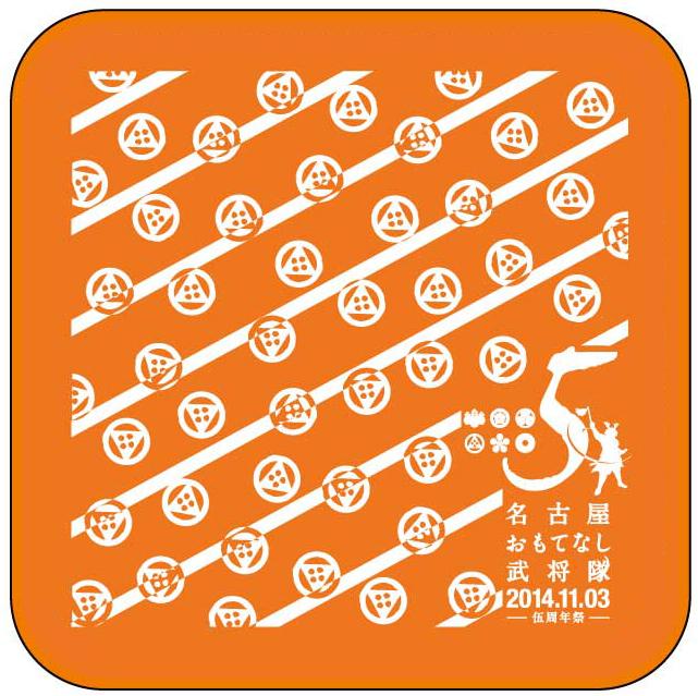 伍周年祭記念タオル(踊舞)