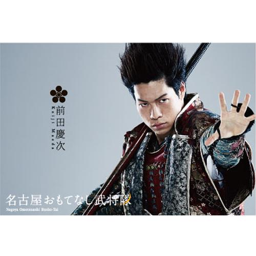 ポストカード「前田慶次」(2015年度版)・横