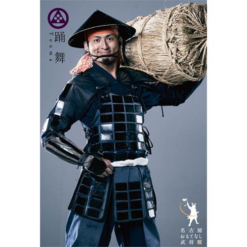 ポストカード「踊舞」(2016年度版)