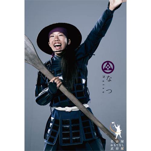 ポストカード「なつ」(2016年度版)