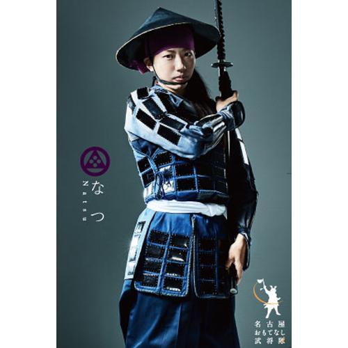 ポストカード「なつ」(2017年度版)
