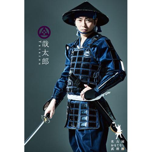 ポストカード「哉太郎」(2017年度版)
