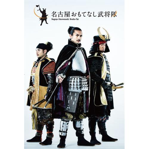 ポストカード「三英傑」(2017年度版)