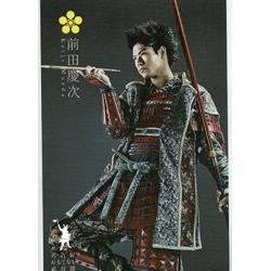 ポストカード「前田慶次」(2018年度版)