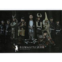 ポストカード「10人集合(黒)」(2018年度版)