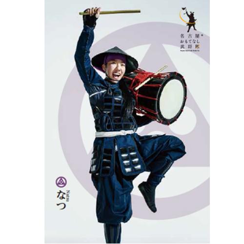 ポストカード「なつ」(2019年度版)