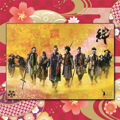 名古屋おもてなし武将隊® DVD「絆2020~天華繚乱 飛翔~」