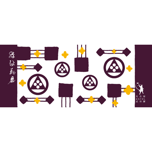 武将隊タオル・陣笠隊