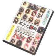 名古屋おもてなし武将隊®×CBCラジオ『武士と寸劇』 (DVD)