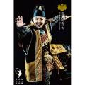 ポストカード「豊臣秀吉」(2017年度版)