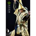 ポストカード「前田利家」(2017年度版)