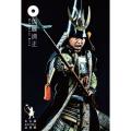 ポストカード「加藤清正」(2017年度版)