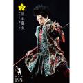 ポストカード「前田慶次」(2017年度版)