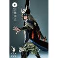 ポストカード「加藤清正」(2017年度版第2弾)