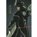 ポストカード「徳川家康」(2018年度版)