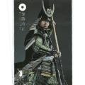ポストカード「加藤清正」(2018年度版)