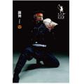ポストカード「踊舞」(2020年度版)