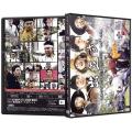 DVD出立式2015