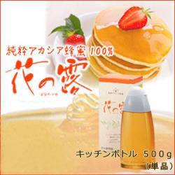 花の露キッチンボトル 500g(単品)