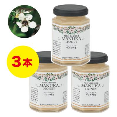 【予約販売】マヌカクリーミー蜂蜜 120g×3本 ※4月中旬出荷予定