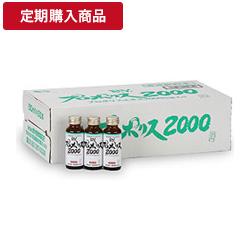 プロポリス2000ドリンク 50本入 定期購入商品