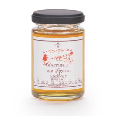 国産純粋蜂蜜 春 150g