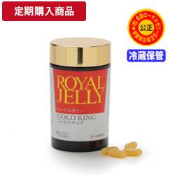 ゴールドキング 110粒 定期購入商品